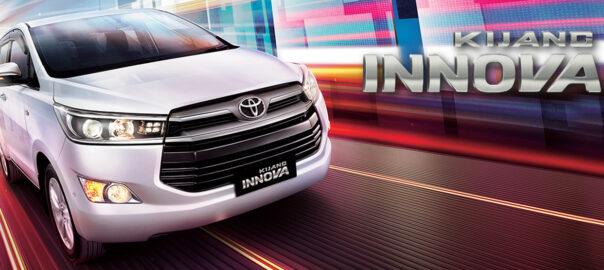 Bareng Fortuner Facelift, Model Baru Toyota Kijang Innova Disebut Bakal Meluncur Tahun Ini ?